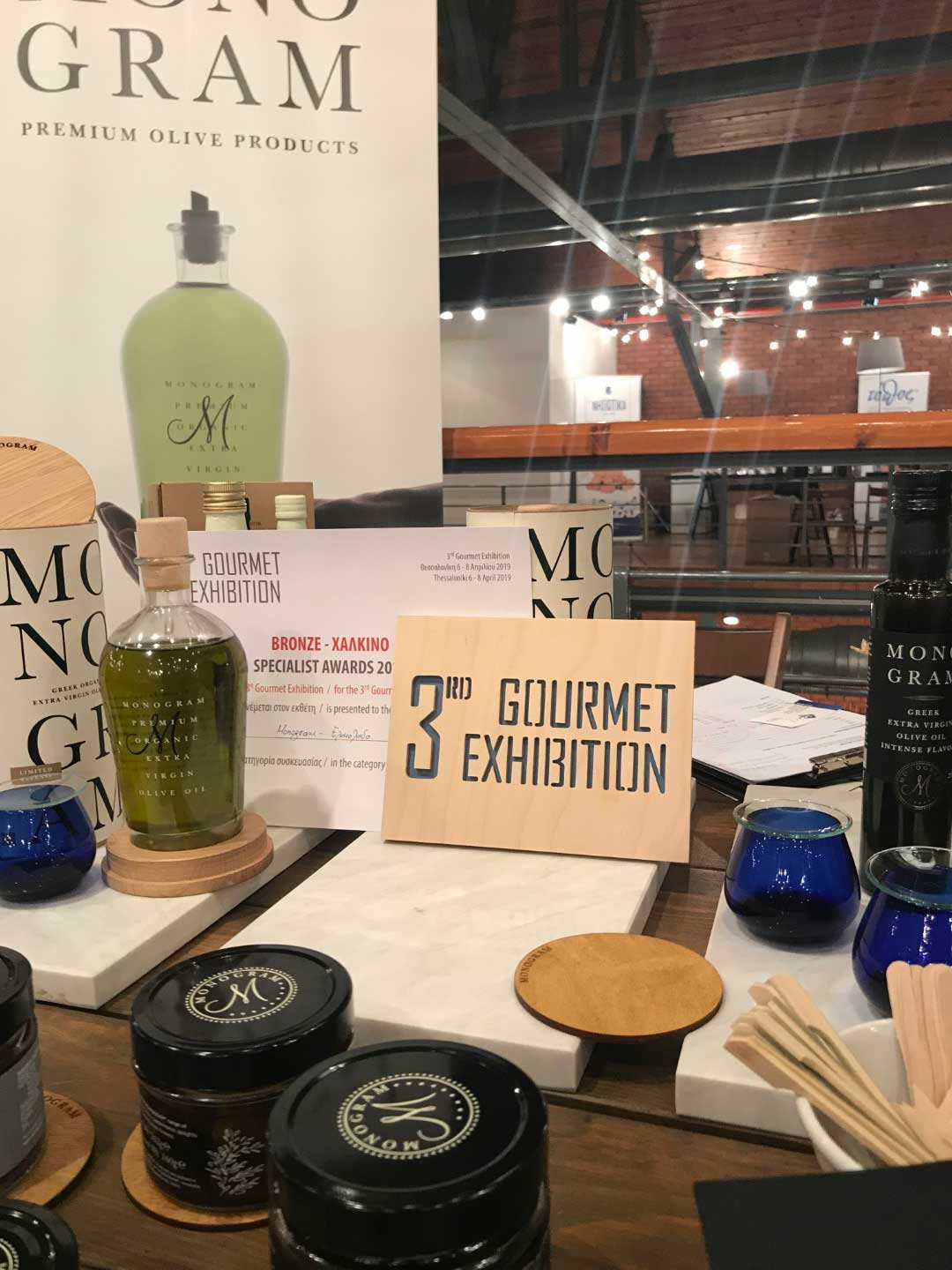 Bronze Award for Packaging on the 3rd Gourmet Exhibition