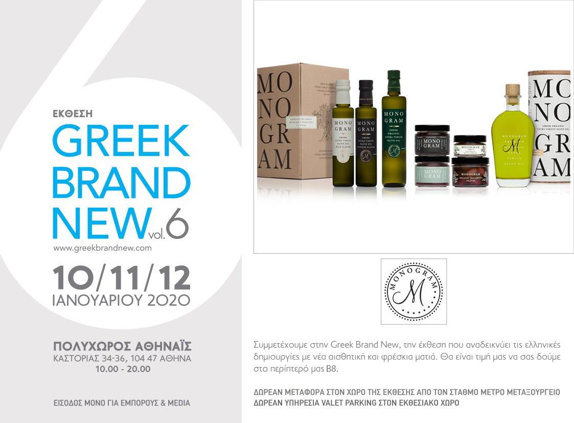 Meet MONOGRAMers at Greek Brand New!!